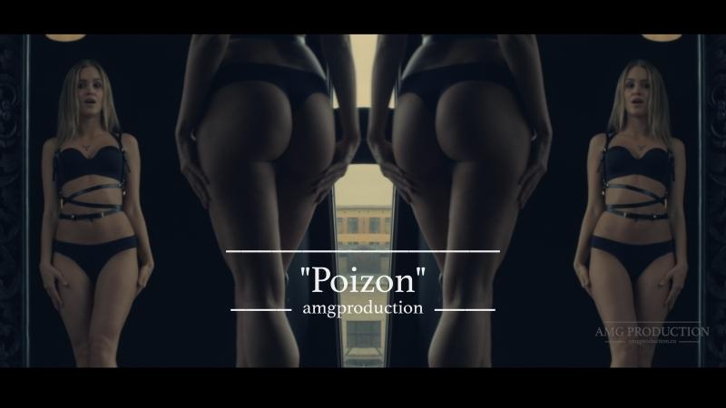 Poizon amg prod