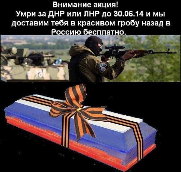 В Луганске боевики похитили еще одного преподавателя истории - Цензор.НЕТ 5815