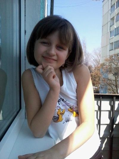 Алёна Якубова, 5 мая 1999, Санкт-Петербург, id222895881