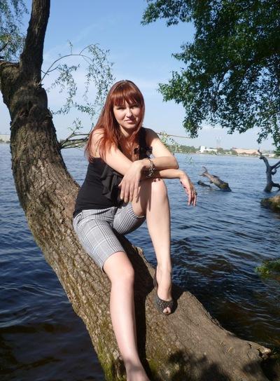 Наталья Акулинина, 14 февраля 1997, Днепропетровск, id82840920