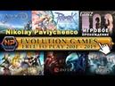 Эволюция игры Evolution Games Free to Play 2001 - 2019