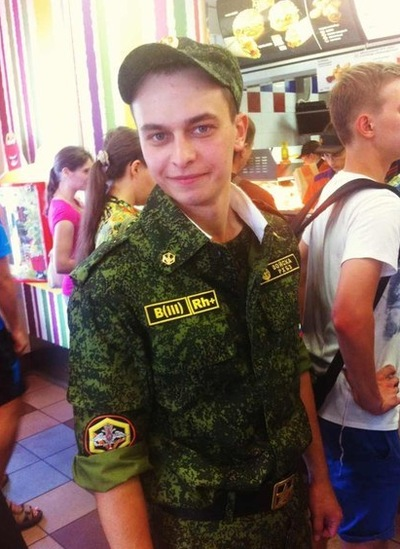 Дмитрий Вишейко, 22 сентября 1989, Раменское, id2705356