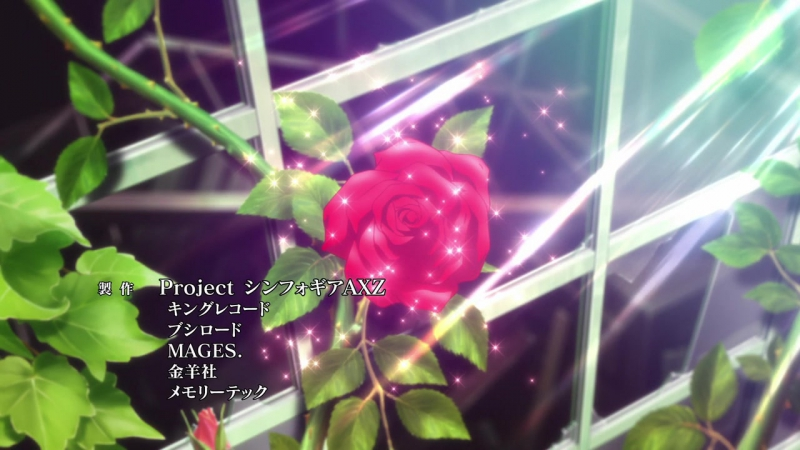 [AnimeOpend] Senki Zesshou Symphogear AXZ (TV-4) 4 ED | Ending [Песня боевых принцесс / Симфогир (ТВ-4) 4 Эндинг] (720p HD)