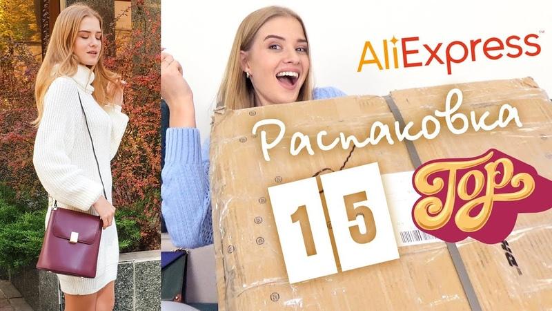 ❤ Большая распаковка и моя коллекция качественных сумок с Aliexpress Emini House   NikiMoran 11.11