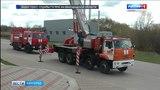 ГТРК Белгород - Пожарные провели учения в торговом центре Белгорода
