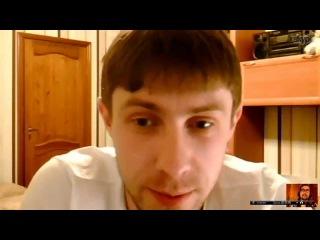 Skype-конференция. Дети 90-ых. Часть 1