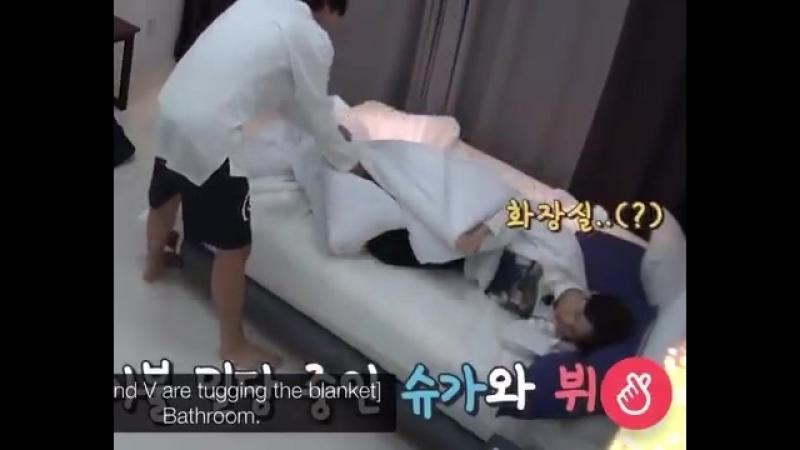 Попытка поднять Юнги с кровати потрачено mp4