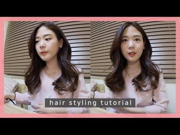 HAIR 🌿 요청 많았던 자연스러운 웨이브 고데기 하는법! (Feat. 🍯꿀팁)ㅣHair styling tutorial