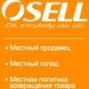 OSell-китайские продукты москва доставка