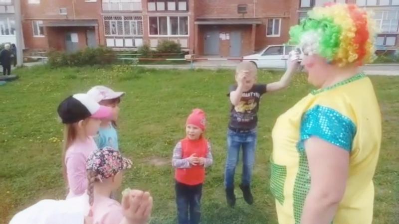 День рождения Софии. Клоун- Пончик).mp4