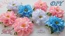 🌺 Цветы из атласных лент Зажимы для волос Канзаши МК DIY