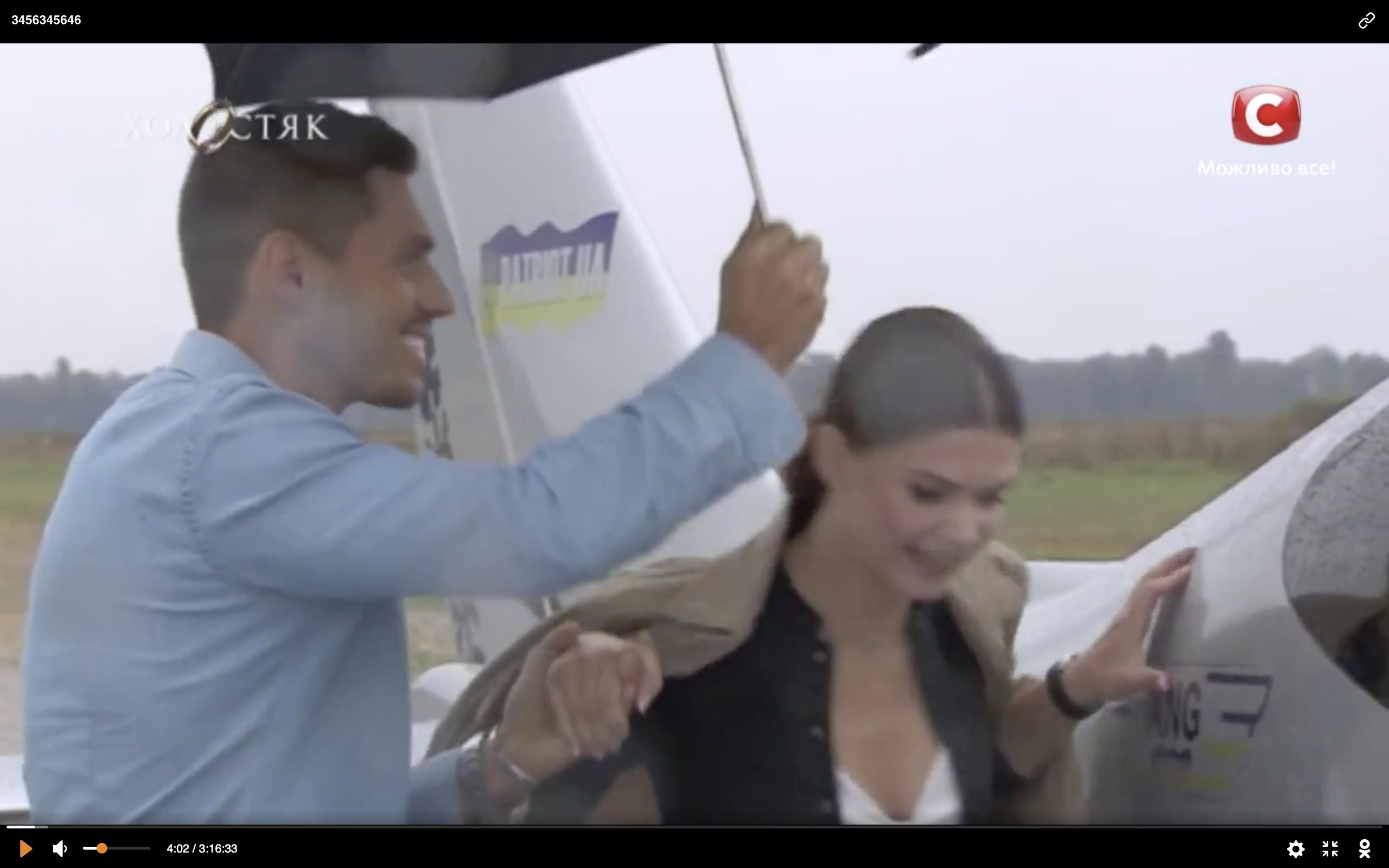 Bachelor Ukraine - Season 9 - Nikita Dobrynin - *Sleuthing Spoilers* - Page 10 MAr-2XvU860