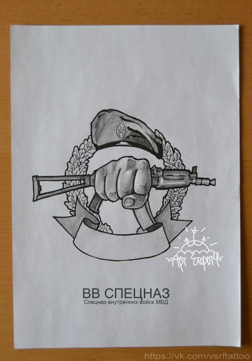 эскизы армейских тату: