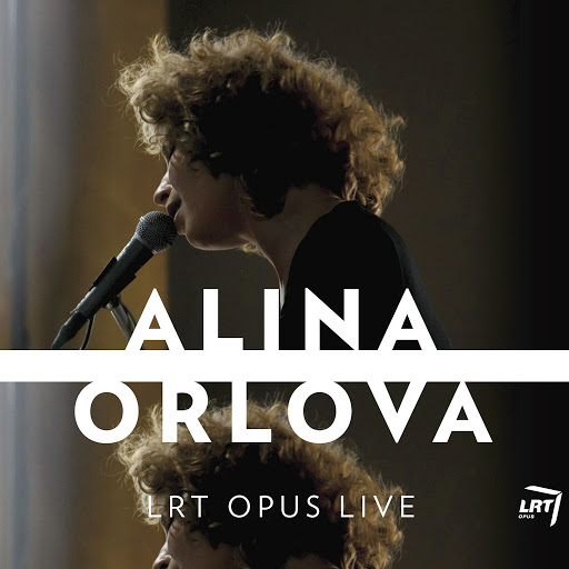 Алина Орлова