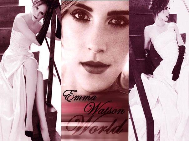 Приглашаем в группу Emma Watson World в Контакте!