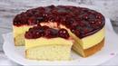 Kirsch Schmand Kuchen - Schmandkuchen mit Kirschen
