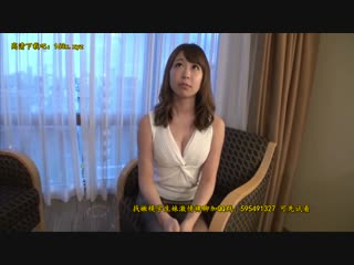 Ai aihara [pornmir.japan, японское порно вк, new japan porno, japanese, office lady, squirting]