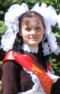 Эльмира Ситдикова, 19 октября 1999, Старая Русса, id148149141