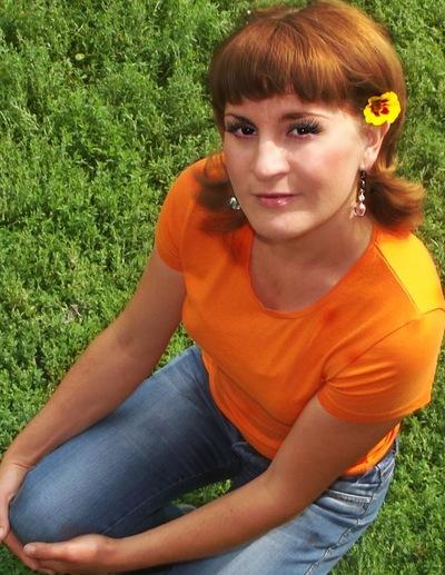 Лиана Хабирова, 21 июня 1982, Волгоград, id132762704