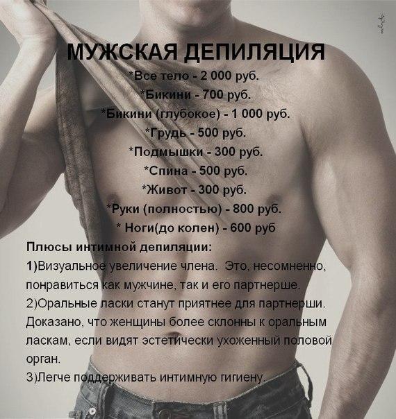 transvestiti-foto-v-zhenskom-bele