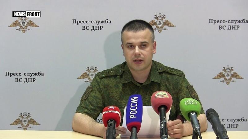 Военнослужащие ДНР отбили атаку ВСУ на южном участке фронта три силовика убиты
