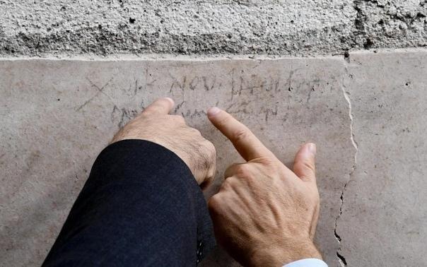 Находка археологов изменила дату извержения Везувия