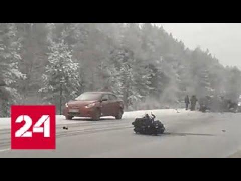 Погиб священник и 80-летняя женщина: появилось видео с места аварии в Кировской области - Россия 24