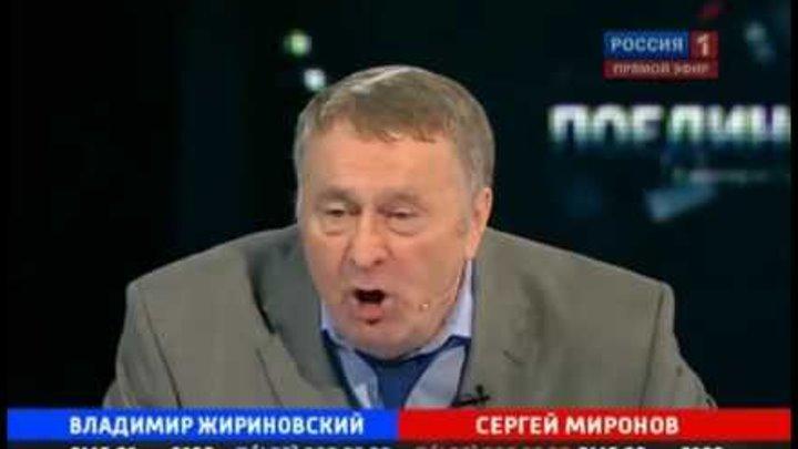 Жириновский ПОШЕЛ ПРОТИВ ПУТИНА НАВЕРНО ПОСЛЕДНЯЯ РЕЧЬ