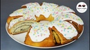 РУЛЕТ пасхальный с маком Выпечка на Пасху Easter Cake