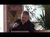 Счастливая семья в свете Библии_Сергей Винковский_г. Днепродзержинск_13.04.13