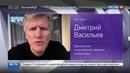 Новости на Россия 24 • Долгожданное золото эстафеты хроника победы российских биатлонистов