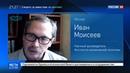 Новости на Россия 24 • Почему двигатели Энергомаша стали для американцев незаменимыми