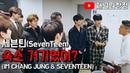임창정 세븐틴 SevenTeen 고마워요 ~^^ IMCHANGJUNG SEVENTEEN GAONCHART MUSIC AWARDS K POP