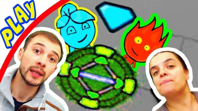БолтушкА и ПРоХоДиМеЦ Веселятся в ЛАБИРИНТАХ! 180 Игра для Детей - Огонь и Вода 4