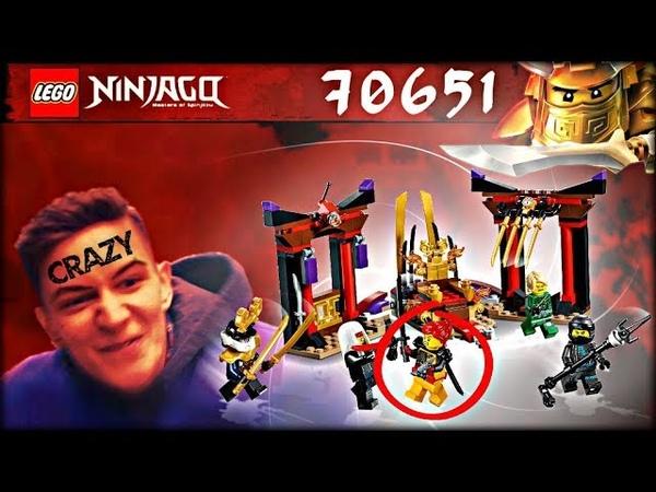 CRAZY REVIEW LEGO NINJAGO 2018 70651 Решающий бой в тронном зале