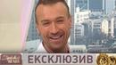 Олег Винник розповів про своє особисте життя