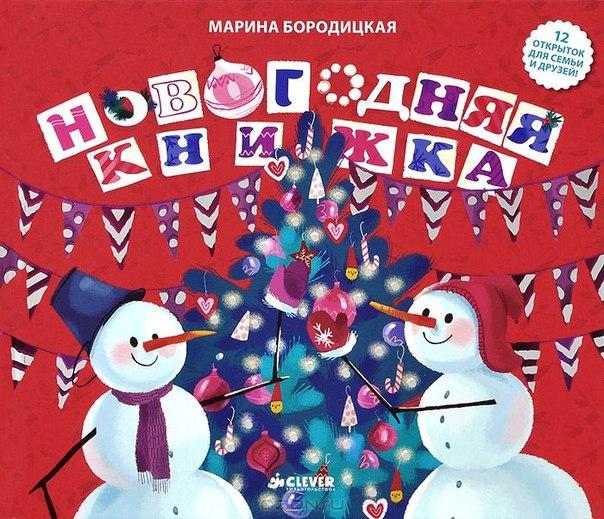 www.labirint.ru/books/417482/?p=7207