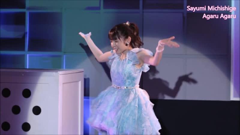 Sayumi Michishige - SAYUMINGLANDOLL ~Saisei~ Digest