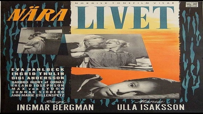 1958 Ingmar Bergman -Nära livet- Eva Dahlbeck, Ingrid Thulin, Bibi Andersson, Max von Sydow,