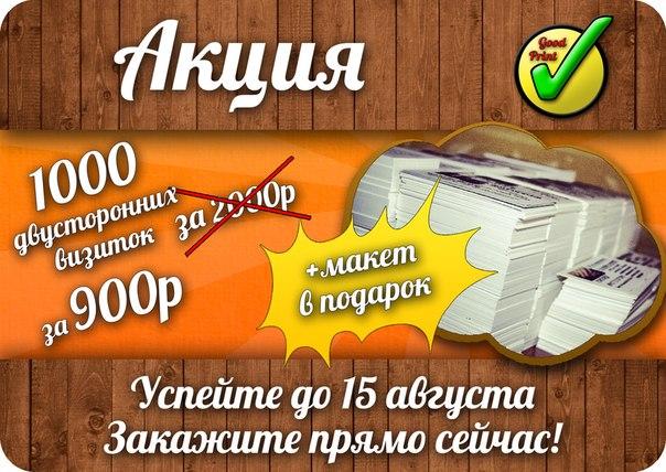 Пластиковая карта visa gold продажа Заринск