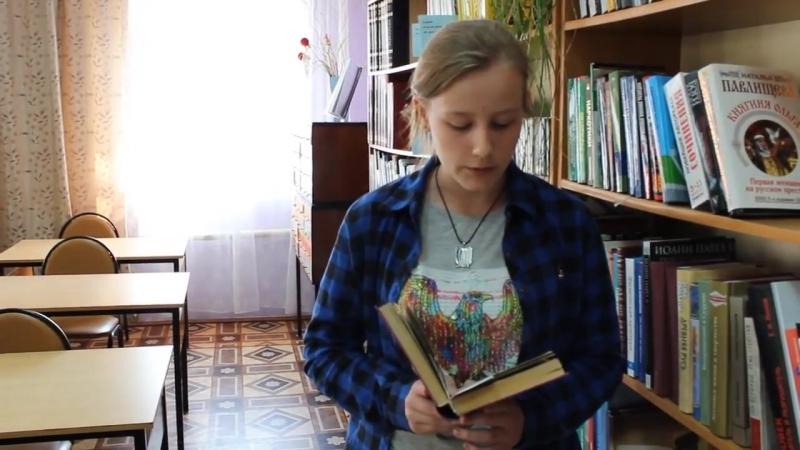 читаемтургенева Семиклассница Марина Мазникова из г. Канска читает «Асю»