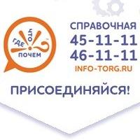 spravka461111