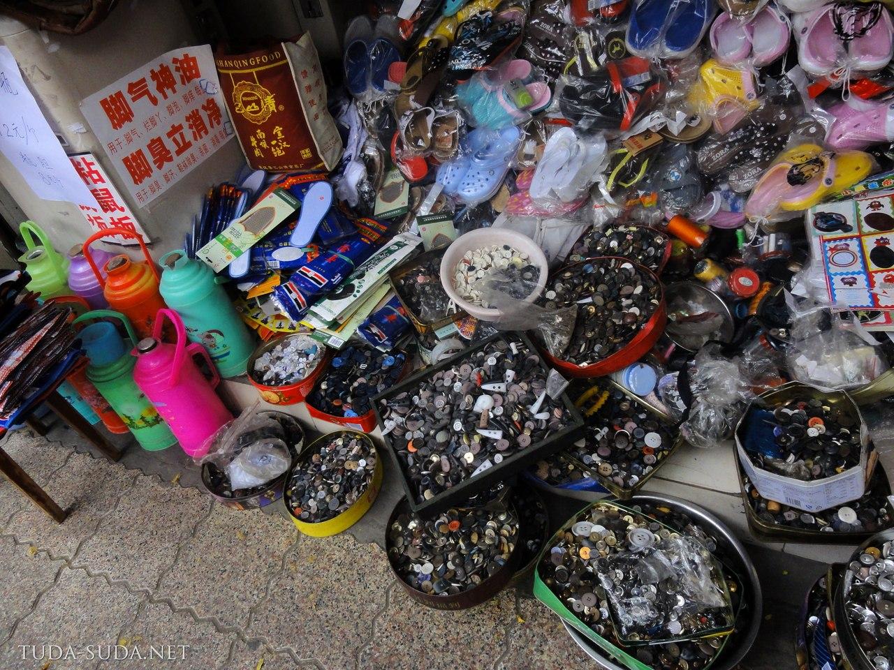 Рынок Китай