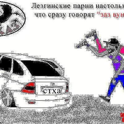 Назир Абейдуллаев, 12 октября 1988, Евпатория, id221053106