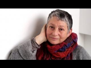 Творческая встреча с писательницей Людмилой Улицкой