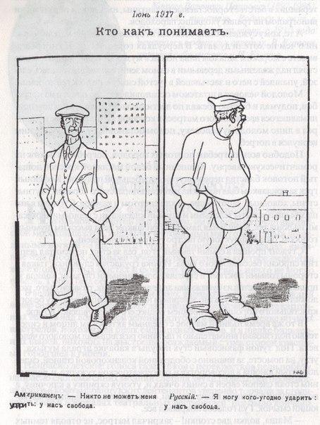 Социальное расслоение и иерархия в СССР - Страница 3 Z7F-A_CHeEM