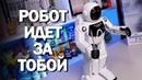 РОБОТ-КОСМОНАВТ С ОТВЕРТКОЙ! Silverlit Робот - Programme-a-bot
