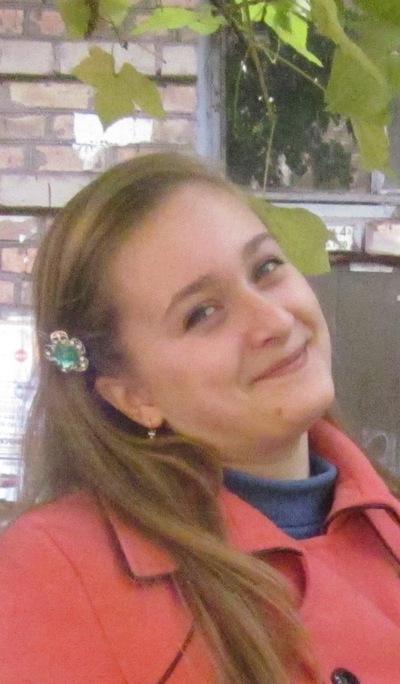 Марина Шматко, 21 сентября 1995, Запорожье, id180125859