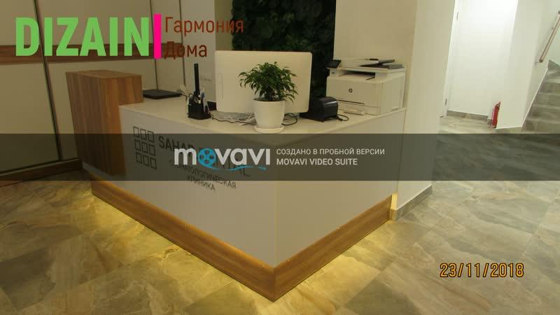 Стоматологическая клиника Сахар г Челябинск ул Свободы 38