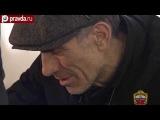 В Москве задержали